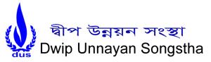 Dwip Unnayan Shongsta